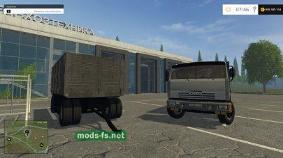 КамАЗ 45143 для FS 15