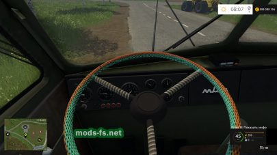 МАЗ-5516 для Farming Simulator 2015