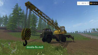 Модификация МАЗ-5516