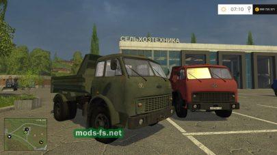 Мод на два грузовика МАЗ-5549
