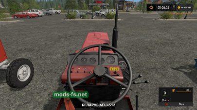 Трактор МТЗ без кабины для FS 2017