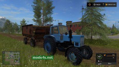 Модификация на МТЗ-82