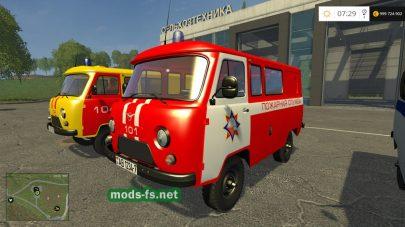 Пак грузовиков УАЗ 452