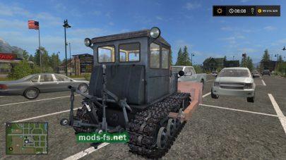 Мод гусеничного трактора ДТ-54