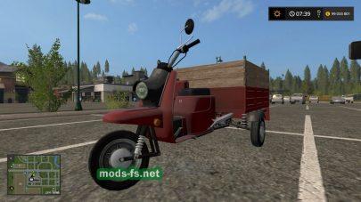 «Муравей» для Farming Simulator 2017