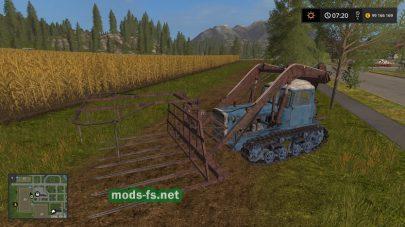 Мод ДТ-75 для погрузки сена