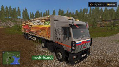 Мод тягача МАЗ-5440
