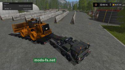 Тягач Army Truck