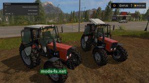 Мод трактора МТЗ 82.1 с красной кабиной