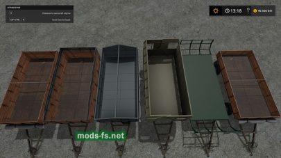 BSS P93SH mods