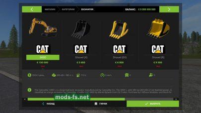Скриншот мода «CaterpillarЗ45D»