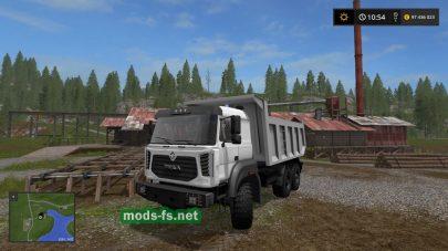 Dump Truck URAL M