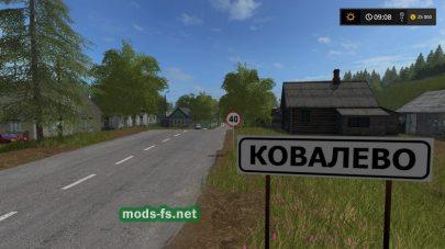 Скриншот карты «Ягодное»