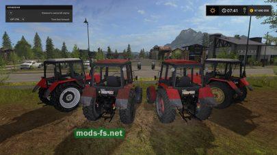 Пак тракторов MTZ