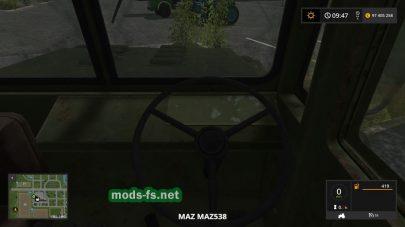 МАЗ-5З8 для Farming Simulator 2017