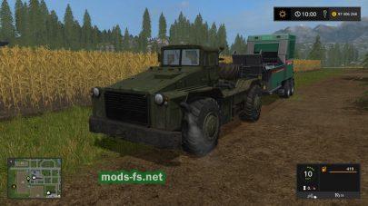 МАЗ-5З8 для FS 17