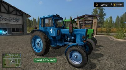 mtz-80 green/blue
