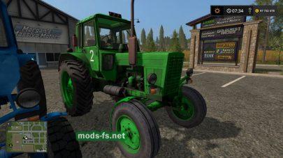 Скриншот мода: 2 трактора МТЗ