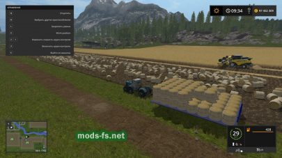 Мод прицепа New Holland 600