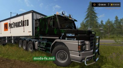 Toxic Scania Multidecal для FS 2017