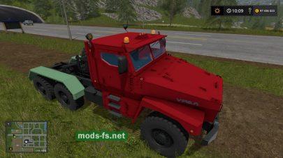 ural-63095 mods