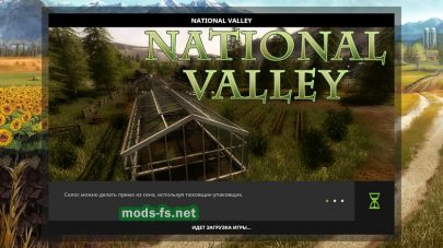 «National Valley»