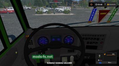 Скриншот мода «kamaz-65228»