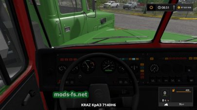 Модификация на КРАЗ-7140