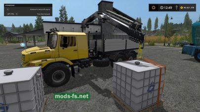 MBZetros — погрузчик в Farming Simulator 2017