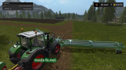 Мод на валковую жатку для для Farming Simulator 2017