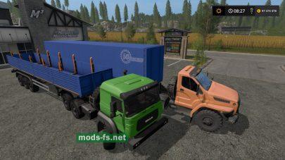 Мод на грузовик УРАЛ