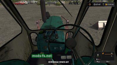 yumz-6l mod