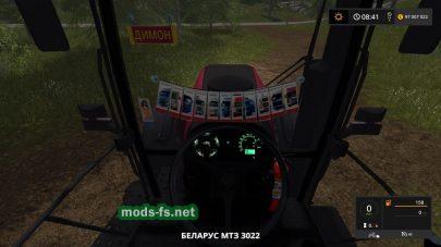 Скриншот мода «Беларус-2822»