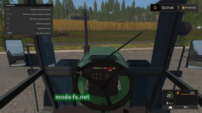Fendt Favorit 620 для FS 2017