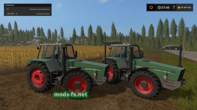 Мод трактора Fendt Favorit 620