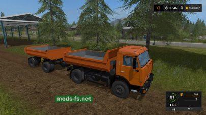 КамАЗ-43255