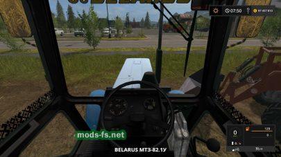Мод трактора МТЗ с отвалом