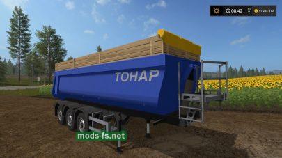 Тонар 40Т для FS 2017
