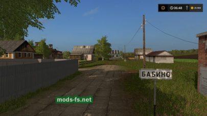 Старая деревня и колхоз в игре FS 2017