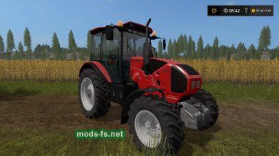 МТЗ-1523 в игре FS 2017