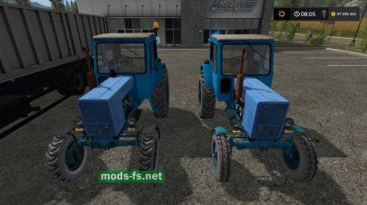 Пак тракторов МТЗ-50/52
