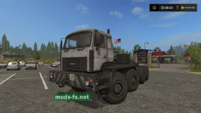 MZKT-7429 для Farming Simulator 2017