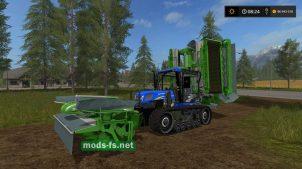 Fendt Mower для Farming Simulator 2017