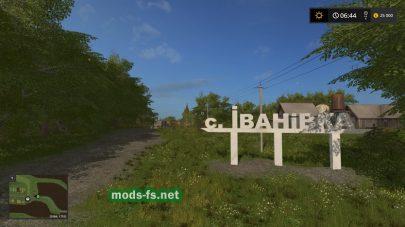 Мод карты Cherkaschina v2