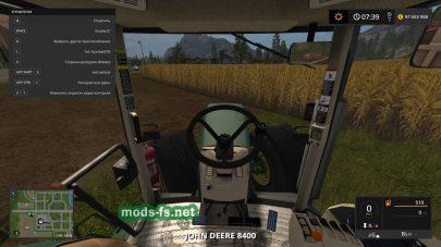 Мод трактора John Deere 8400
