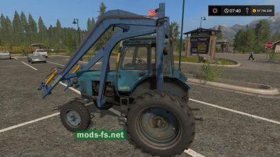 Мод трактора MTZ-80
