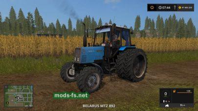 """MTZ-892 by """"Raketa"""""""