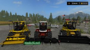 Пак комбайнов New Holland FX Series