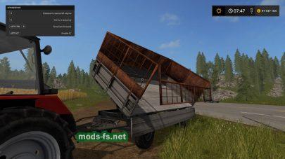 2Птс4 для Farming Simulator 2017