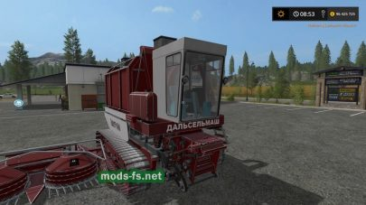 AMUR 680 для FS 2017